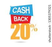 vector cashback twenty percent...   Shutterstock .eps vector #1305379321