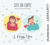 long distance relationship cute ...   Shutterstock .eps vector #1305413977