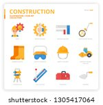 construction  icon set | Shutterstock .eps vector #1305417064