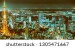 tokyo night skyline with tokyo... | Shutterstock . vector #1305471667