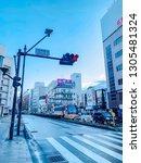 nagano japan   4 january 2019   ... | Shutterstock . vector #1305481324