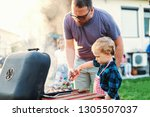 father teaching his little son... | Shutterstock . vector #1305507037