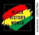 black history month design... | Shutterstock .eps vector #1305517864