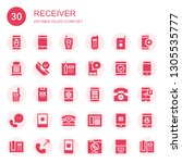 receiver icon set. collection... | Shutterstock .eps vector #1305535777