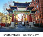 manchester  uk  february 1 ...   Shutterstock . vector #1305547594