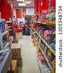 manchester  uk   february 1 ...   Shutterstock . vector #1305548734