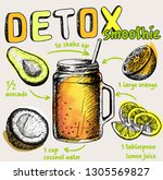 smoothie for detox cocktail day ... | Shutterstock .eps vector #1305569827