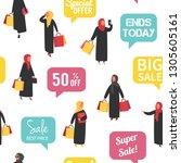 muslim shopping women in hijab... | Shutterstock .eps vector #1305605161