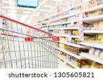 empty shopping cart with...   Shutterstock . vector #1305605821