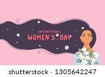 8 march  international women's... | Shutterstock .eps vector #1305642247