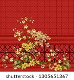 beautiful floral border with... | Shutterstock . vector #1305651367