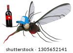 mosquito   3d illustration | Shutterstock . vector #1305652141