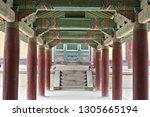 bulguksa temple of south korea   Shutterstock . vector #1305665194