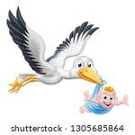 A Stork Or Crane Cartoon Bird...