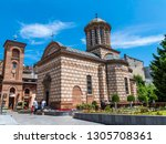 bucharest  romania   june 05 ... | Shutterstock . vector #1305708361