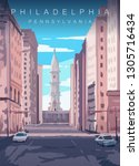 Philadelphia Skyline Poster....
