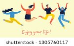 concept of young people jumping ... | Shutterstock .eps vector #1305760117