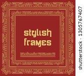 stylized sea waves frames....   Shutterstock .eps vector #1305767407