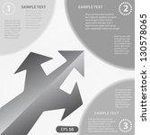 arrows vector elements   gray... | Shutterstock .eps vector #130578065