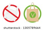 pollution problem concept. say... | Shutterstock .eps vector #1305789664