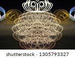 abstract symmetrical... | Shutterstock . vector #1305793327