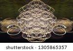 abstract symmetrical... | Shutterstock . vector #1305865357