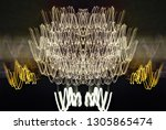 abstract symmetrical... | Shutterstock . vector #1305865474