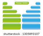 smartphone sms chat bubbles set.... | Shutterstock .eps vector #1305893107