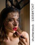 fashion portrait of beautiful... | Shutterstock . vector #1305897247