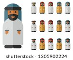 vector set of arab man with... | Shutterstock .eps vector #1305902224