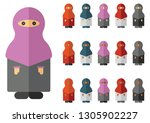 vector set of arab woman with... | Shutterstock .eps vector #1305902227