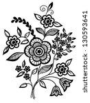 beautiful floral element. black ... | Shutterstock .eps vector #130593641