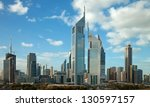 Panorama Of Tall Skyscrapers I...