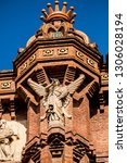 detail of the sculptures of the ... | Shutterstock . vector #1306028194