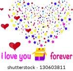 box explore gift.  heart | Shutterstock .eps vector #130603811