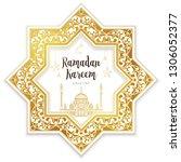 vintage ramadan kareem card.... | Shutterstock .eps vector #1306052377