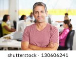 portrait of man standing in... | Shutterstock . vector #130606241