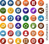 color back flat icon set  ... | Shutterstock .eps vector #1306065364