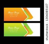 abstract web banner design.... | Shutterstock .eps vector #1306085107