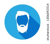 male hair and beard styles icon ...