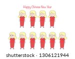 happy chinese new year girl in... | Shutterstock .eps vector #1306121944