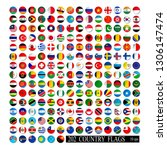 world flags set  round icons... | Shutterstock .eps vector #1306147474