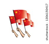 china flag and hand on white... | Shutterstock .eps vector #1306150417