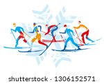 cross country ski race with... | Shutterstock .eps vector #1306152571