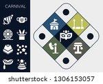 carnival icon set. 13 filled... | Shutterstock .eps vector #1306153057