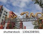 los angeles  ca   usa   2 5... | Shutterstock . vector #1306208581