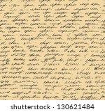 Letter Pattern. Script Seamless ...