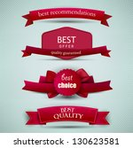 Set of Superior Quality and Satisfaction Guarantee Ribbons, Labels, Tags. Retro vintage style | Shutterstock vector #130623581
