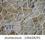 Crazy Paving Stone Path Texture