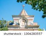 vladivostok  russia   september ... | Shutterstock . vector #1306283557